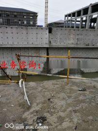 三明市污水池漏水用什么修补, 污水池堵漏方法