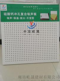 防火保温微孔硅酸钙板 厂家现货天花板硅酸钙板装饰板