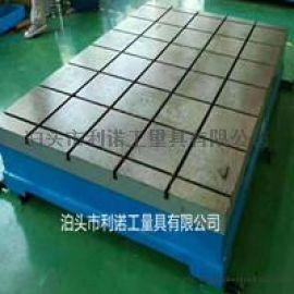 焊接平台,焊接平板规格齐全