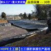 浙江2.0PE膜,光面2.0HDPE防渗膜诚信互利
