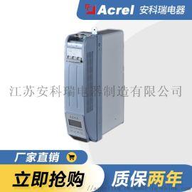 AZC-SP1/450-10+10 智能电容补偿器