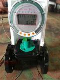 春江阀门LGL-ZD-150电子智能水表厂家