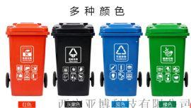 西安 4色掛車桶 分類垃圾桶15591059401