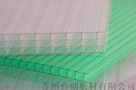 阳光板温室大棚 固莱尔阳光板