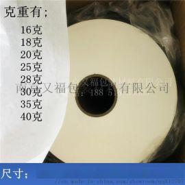 供应**食品级茶叶滤纸泡茶过滤纸热封型茶包袋滤纸