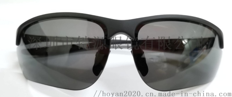 戶外運動太陽鏡 變色太陽鏡 深圳製造中高品質