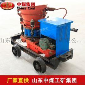 气动转子式混凝土喷射机喷浆车自动上料喷浆车矿山设备