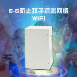 E-6-wifi信号干扰器防止小孩玩手机沉迷游戏