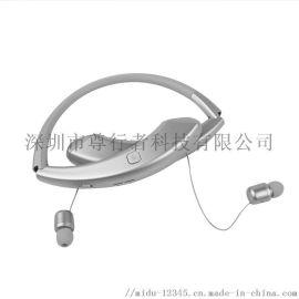 折叠运动蓝牙耳机/后颈式耳机