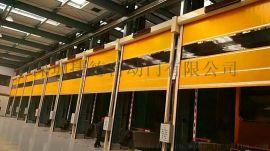 淄博市工业厂房 车间硬质快速门故障维修