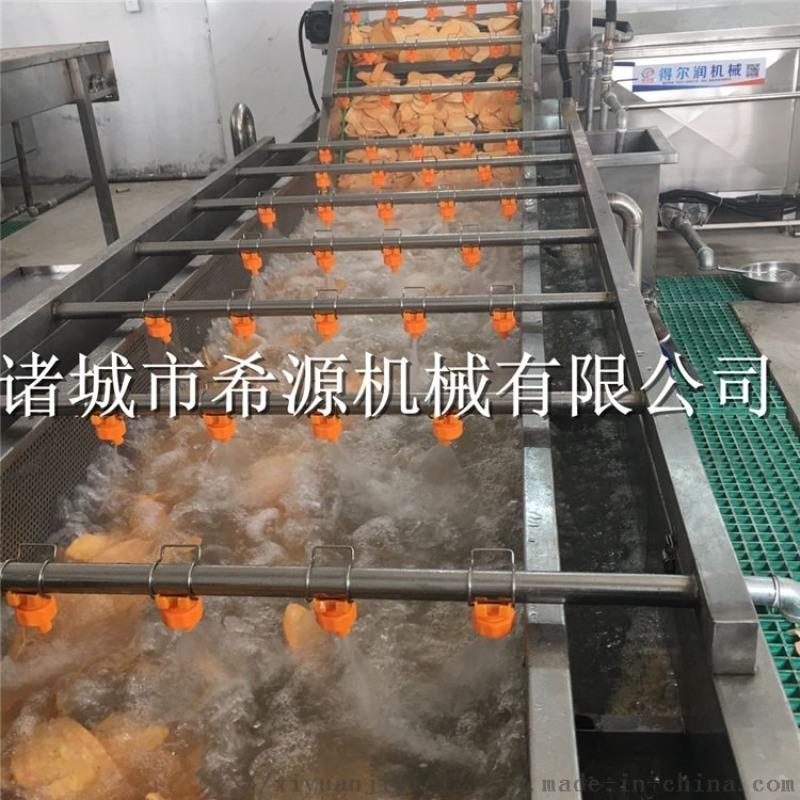 连续式薯片油炸机 鲜切红薯片油炸生产线厂家