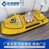 水质检测采样智能无人船船