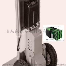 48v13Ah爬楼机电池电动轮椅整套带五金件充电器锂电池工厂直销