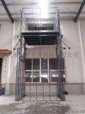液压货梯厂家可定制佰旺牌云浮液压升降货梯升降机
