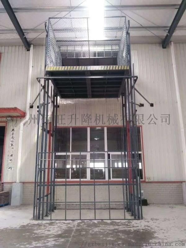 液壓貨梯廠家可定製佰旺牌雲浮液壓升降貨梯升降機