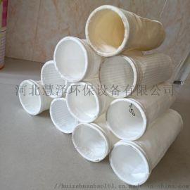 工业除尘布袋环保防尘滤袋厂家加工定制