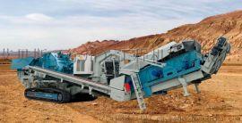 艾贝思履带移动颚式破碎站 环保高效粗破设备 碎石设备