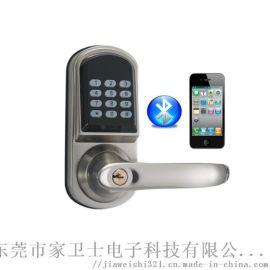 酒店智能蓝牙锁 电子密码锁