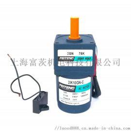飞腾直流减速电机6W10W15W30W减速电机