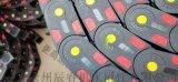 鋼筋設備尼龍塑料拖鏈 濟寧嶸實尼龍塑料拖鏈