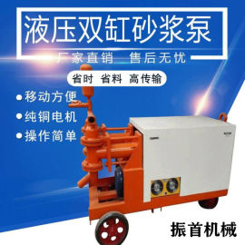 河南三门峡双液水泥注浆机厂家/液压注浆泵视频