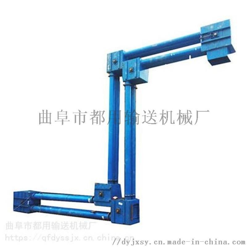 不鏽鋼轉彎板鏈輸送機 fu鏈式輸送機參數 Ljxy