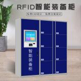青島智慧裝備保管櫃廠家 RFID指紋智慧裝備櫃