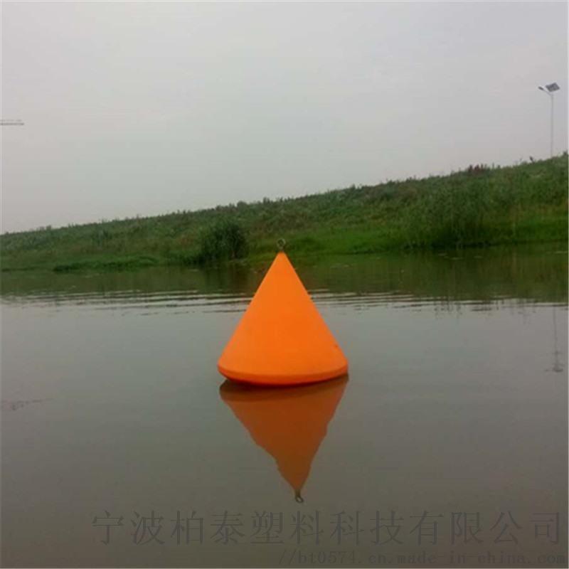 水域海域警示拦截浮标 浮漂