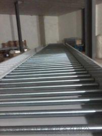 山东pu输送带 集装箱装车输送机 Ljxy 金属烘