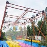 景區新鮮遊樂設備網紅秋千一款適合公司團建的項目