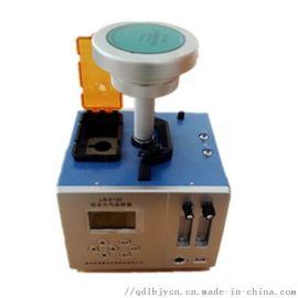 LB-6120(B)双路综合大气采样器(恒温恒流)