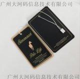 通用男女服装吊牌可印logo 牛皮纸标签吊牌