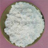 氢氧化钙水处理厂家 工业级复合碱 外墙涂料用灰钙