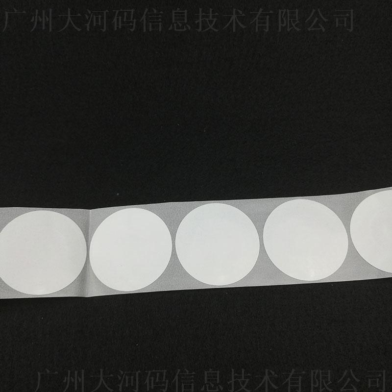 RF射頻防盜軟標籤貼紙 圓標直徑40MM