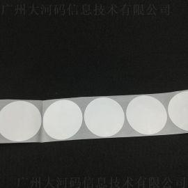 RF射频防盗软标签贴纸 圆标直径40MM