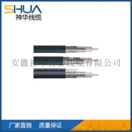 厂家直销 塑料绝缘聚氯乙烯护套耐高温控制电缆