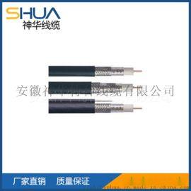 廠家直銷 塑料絕緣聚氯乙烯護套耐高溫控制電纜