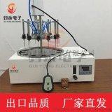 新疆圆形氮气吹扫设备|归永24位全自动水浴氮吹仪