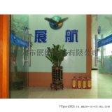 江苏海运公司内贸海运公司北京海运服务好海运
