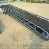 酒泉傾斜式稻穀裝車輸送機Lj8生產水流線傳送皮帶機