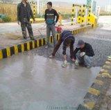 如何修補起砂起皮地面, 水泥混凝土地面缺陷修補劑