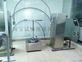 IPX3-IPX4摆管淋雨试验箱