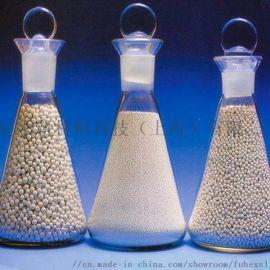 厂家直销制氧4A/13X分子筛吸附干燥剂高强度空压机分子筛吸附剂