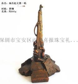 纯铜工艺品定制 八一建军节纪念品 深圳铸铜厂家