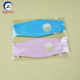 带呼吸阀透气防尘防PM2.5柳叶形折叠口罩