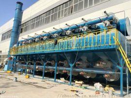 丹阳喷漆废气处理 设备安装 报价 规格就找蓝阳环保