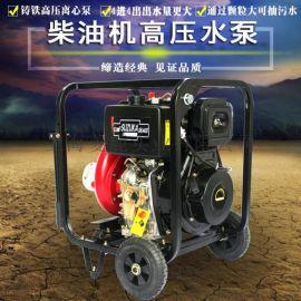 4寸柴油机高压力水泵