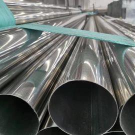 316L不鏽鋼裝飾管 316L不鏽鋼拋光裝飾管