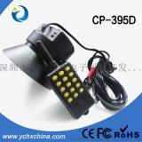 鳥鳴器混合播放器CP-395D50W電商首選