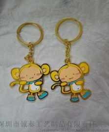 找做鑰匙扣工廠,北京鑰匙鏈製作,定製猴子鑰匙鏈